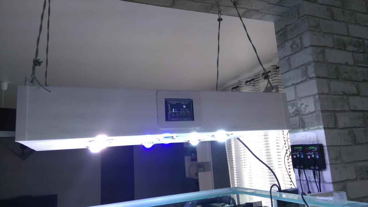 mon projet rampe leds lumi re et clairage cap r cifal. Black Bedroom Furniture Sets. Home Design Ideas